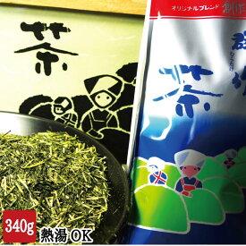 25日最大7倍 緑茶 かりがね群竹(むらたけ)340g【あす楽】 日本茶 たていし園旨味のお茶 (1本箱入ギフト包装無料)