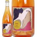 日本ワイン 白ワイン 2018年 cirol チロル ネコシリーズ 宮城県 ファットリア アル フィオーレ 750ml