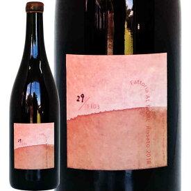 日本ワイン ロゼワイン 2018年 Rosato ロザート ファットリアアルフィオーレ 日本 宮城県 750ml