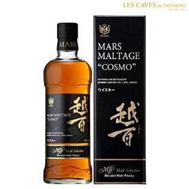 国産ウイスキー マルスウイスキー マルスモルテージ越百 モルトセレクション 43% 長野県 マルス信州蒸溜所 700ml