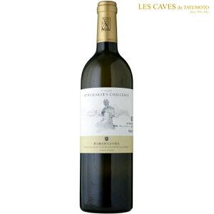 日本ワイン オレンジワイン ワインメーカーズ・チャレンジ 甲州 オレンジワイン 裕の琥珀の時間 2017 750ml 山梨県 勝沼醸造