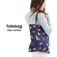 T-SELECTIONSトートバッグファスナー付きA4対応鳥好きのあなたへ!かわいい鳥デザインのトートバッグ♪[t001015]