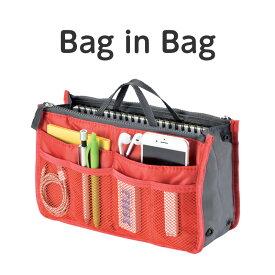 【在庫調整の為お得な価格】 バッグインバッグ 赤 レッド これひとつでバッグの中がスッキリ! 小物収納バッグ 化粧ポーチ トラベルポーチ 定番品 小さいバッグ ミニバッグ