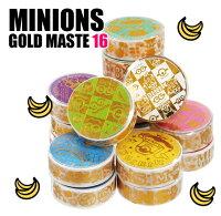ミニオンズマスキングテープかわいいミニオンがゴールドのマスキングテープになってやってきた♪【1セット16個入】マステかわいいキッズキャラクターセット[送料無料]