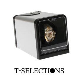 T-SELECTIONS ワインディングマシーン 1年修理保証 静音 ギア駆動 1本巻上げ 4モード T-005112 3色展開 自動巻き上げ機 ウォッチワインダー