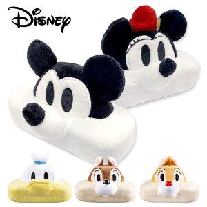 Disney ディズニー メガネスタンド メガネケース かわいい 小物収納 ミッキーマウス ミニーマウス ドナルドダック チップ デール 眼鏡ケース 眼鏡スタンド