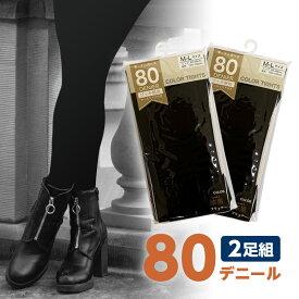 【送料無料】80デニール カラータイツ 黒 ブラック 【1セット2足組】 2セットまでクリックポスト発送 M-Lサイズ レディース ゾッキ編み 無地 つま先スルー