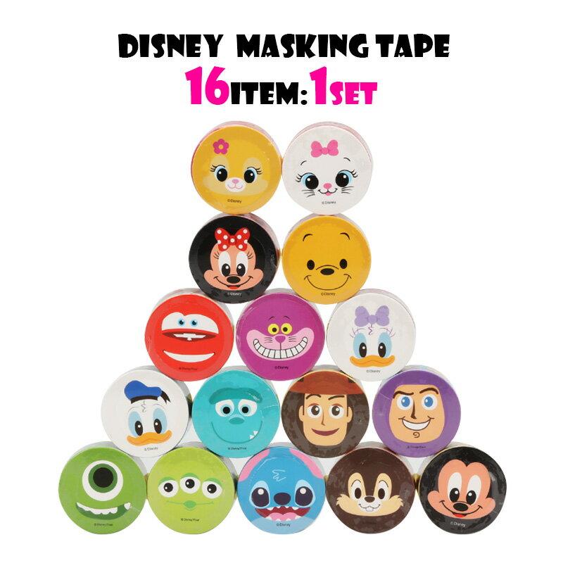 Disney ディズニー ミッキー マスキングテープ 16種類のキャラクターの顔がマスキングテープになって登場!1000円ポッキリ 1セット16個入