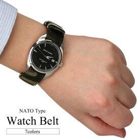 腕時計交換ベルト 【20mm】 NATOタイプ 全7パターン