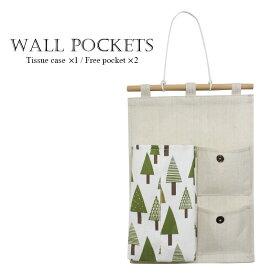 T-SELECTIONS ウォールポケット ナチュラル かわいい壁掛け収納 2個で1000円ポッキリ!