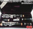 中古B♭クラリネットYCL-852II【CS】YAMAHAヤマハベークラ木製吹奏楽の楽器ycl-852-2