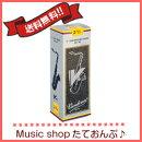 【送料無料】バンドレン(バンドーレン)V12テナーサックスリード銀箱(テナーサックス用)1箱10枚入りVandoren