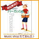 【2個セット】KC ケーシー 鍵盤ハーモニカ メロディピアノ P3001-32K専用ホース (卓奏用パイプ)