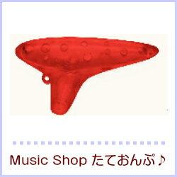 【お取り寄せ商品】NIGHT プラスチックオカリナ SC ソプラノ Red レッド 532P17Sep16