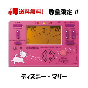 【残り1点!】YAMAHA ヤマハ チューナーメトロノーム【ディズニー・マリー】TDM-700DMRE 2020年モデル 吹奏楽