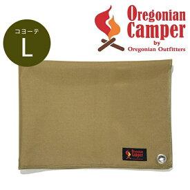 オレゴニアンキャンパー Oregonian Camper 防水グランドシート (Lサイズ/200×140cm) <コヨーテ> 7OCA-501 レジャーシート ピクニック ランチ キャンプ アウトドア ソロキャン