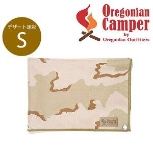 オレゴニアンキャンパー Oregonian Camper 防水グランドシート (Sサイズ/100×70cm) <デザートカモ> 7OCB-2028 レジャーシート ピクニック ランチ キャンプ ソロキャン アウトドア