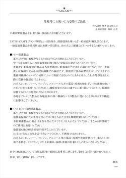 タツクラフトSRカスターランチョントレーSS21.5cmラビリンス【メール便なら北海道から沖縄まで、日本全国送料一律】【家庭用電子レンジ対応】【家庭用食洗機対応】【スタッキング可能】【日本製】カラーは全部で2色(ホワイトグリーン)カフェ風トレー