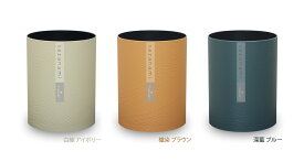 タツクラフト 漆喰調 紀州塗り ダストボックス ふたなし S さざ波 3.4L【北海道から沖縄まで、日本全国 送料無料】【日本製】 ふたなし ごみ箱 和室はもちろんリビングにもピッタリ。 成形から塗装まで紀州和歌山で生産した日本製品 TATSU-CRAFT 橋本達之助工芸