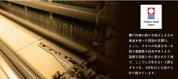 プレーリードッグシフォンケーキサクラLPSR-7011【あす楽対応】【今治タオル】【ケーキタオル】【上質な肌触り】【日本製】【タオルギフト】【プチギフト】【簡易ラッピング済】