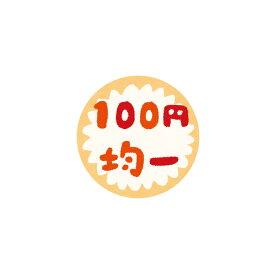 【在庫限り】 タツクラフト ワンコイン トレー【メール便なら北海道から沖縄まで、日本全国送料一律】【宅配便指定の時は、あす楽対応】【訳あり】【アウトレット】【セール】【SALE】【100円均一】【在庫処分】 何が届くか分らない、お得?な訳ありトレー。