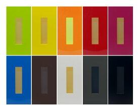 タツクラフト ティッシュケース ( ティッシュボックス ) カラー【北海道から沖縄まで、日本全国 送料無料】全10色 日本製 シンプルなスクエアタイプ プラスチック(ABS樹脂)に、紀州漆器の塗り職人によるウレタン塗装 底板付き 橋本達之助工芸