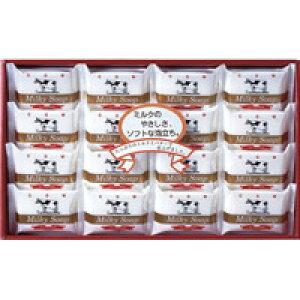 牛乳石鹸 ゴールドソープセット(日本製)内祝い 快気祝い 記念品 お返し お歳暮 お中元 冠婚葬祭 引っ越し祝い お礼 贈り物におすすめ【楽ギフ_包装選択】【楽ギフ_のし宛書】