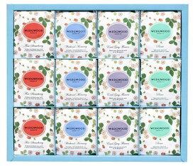 WEDGWOOD ウェッジウッドの紅茶 ワイルドストロベリー ティーバッグ アソート(4種) 48個入り 紅茶ギフト 御中元 内祝い 快気祝い お礼 結婚内祝い ご挨拶 出産内祝い お返しギフトにおすすめ
