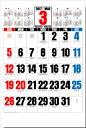 【即納可】 カレンダー 3色ジャンボ文字 特大サイズ カレンダー 2017年 カレンダー  平成29年カレンダー カレンダー 2017 壁掛け 12カ月文字 文...