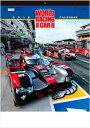 大判サイズ ワールドレーシングカー 平成30年カレンダー 車 壁掛けカレンダー 2018カレンダー