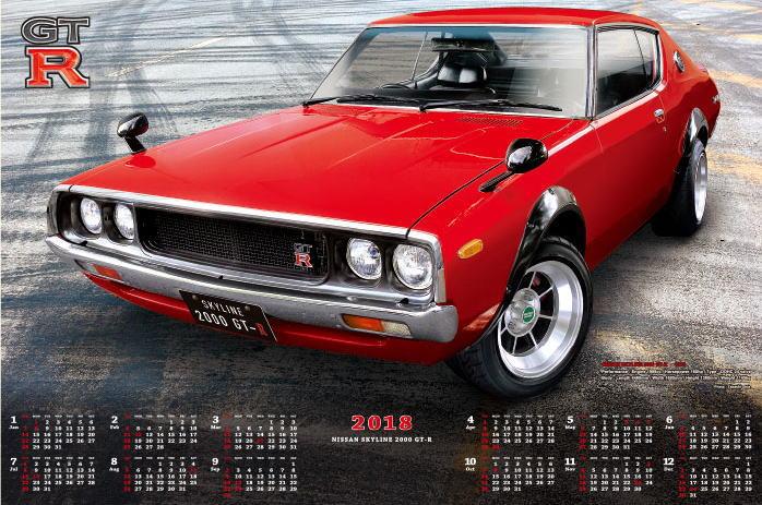 特大サイズ スカイライン2000GT-R 不織布カレンダー 2018年カレンダー  平成30年カレンダー カレンダー2018 スポーツカーカレンダー ポスターカレンダー 車