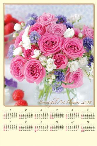 特大サイズ フラワー 不織布カレンダー 花 2018年カレンダー  平成30年カレンダー カレンダー2018 年表カレンダー ポスターカレンダー