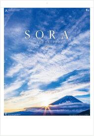 カレンダー 2020 壁掛け 風景 大判サイズ 空 SORA カレンダー 2020年カレンダー 風景 カレンダー2020 カレンダー 2020 壁掛け