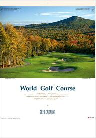 世界のゴルフコース 大判サイズ カレンダー 2020年カレンダー  令和2年カレンダー カレンダー2020 壁掛けカレンダー 12ヵ月タイプ 世界のゴルフ場カレンダー