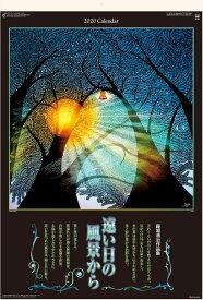 カレンダー 2020 壁掛け 特大サイズフィルムカレンダー 藤城清治作品集 遠い日の風景から 影絵 カレンダー 2020年カレンダー