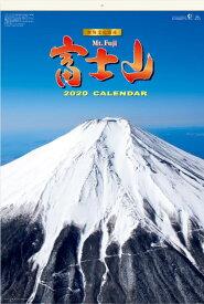 特大サイズフィルムカレンダー 世界文化遺産 富士山 フィルムカレンダー 令和2年 2020年カレンダー カレンダー2020 壁掛けカレンダー 世界遺産 富士山風景カレンダー