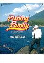 フィッシングファミリー 釣りカレンダー 2020年カレンダー  カレンダー2020 壁掛けカレンダー