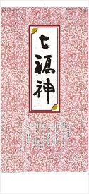 カレンダー2020 開運 干支 子 七福神カレンダー 縁起物カレンダー 大判サイズ 2020年カレンダー 令和2年 和風 壁掛けカレンダー アート