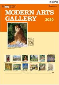 カレンダー 2020 令和2年 絵画 壁掛け アート モダンアーツギャラリー 12人の巨匠名画 マネ シスレー セザンヌ モネ クリムト ルノワール ゴッホ カレンダー 2020年カレンダー 絵画 壁掛けカレンダー