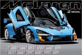 カレンダー 2020 特大サイズ マクラーレン・SENNA 不織布カレンダー 2020年カレンダー  令和2年カレンダー スポーツカー 車 ポスターカレンダー