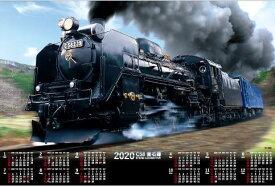 カレンダー 2020 特大サイズ SL C-58蒸気機関車 不織布カレンダー 2020年カレンダー  令和2年カレンダー カレンダー2020 SLカレンダー ポスターカレンダー