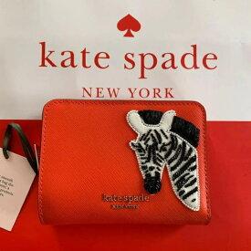ケイトスペード KATE SPADE safari Small Compact Wallet サファリ スモール コンパクト ウォレット 小さい財布 ミニ財布 可愛い PWRU7872