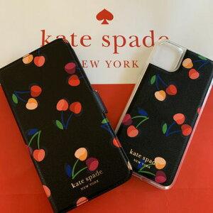 ケイトスペード Kate spade アイフォン11 アイフォン ケース 手帳型と単品使用 iphone11 さくらんぼ チェリー 可愛い 8aru6960