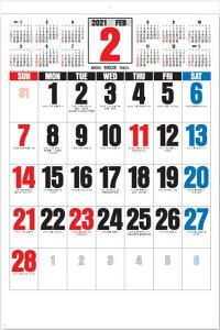 【特大・即納】カレンダー 2021 壁掛け シンプル 大きい スーパージャンボ 特大サイズ 3色ジャンボ文字 年表付き 令和3年 カレンダー 2021 壁掛け 人気 定番