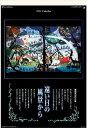 藤城清治 カレンダー 遠い日の風景から 特大サイズ フィルムカレンダー 2021 カレンダー 2021 壁掛け 影絵 令和3年 2…