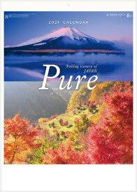カレンダー 2021 壁掛け 風景 PURE 癒しの日本風景 12ヵ月 カレンダー 2021年カレンダー 令和3年 壁掛けカレンダー 風景カレンダー