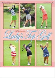大判サイズ レディーストップゴルフ 2021年カレンダー カレンダー2021 令和3年 女子ゴルフ 壁掛けカレンダー 渋野日向子他