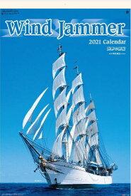 特大サイズフィルムカレンダー 世界の帆船 海洋写真家 中村庸夫作品集 高級フィルムカレンダー  カレンダー 2021年カレンダー カレンダー2021 令和3年 壁掛けカレンダー 帆船カレンダー