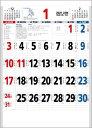 カレンダー 2021 壁掛け シンプル 3色文字月表 昔ながらの定番カレンダー カレンダー2021 令和3年 壁掛けカレンダ…