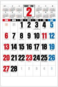 【特大・即納】カレンダー 2022 壁掛け シンプル 大きい スーパージャンボ 特大サイズ 3色ジャンボ文字 年表付き 令和4年 カレンダー 2022 壁掛け 人気 定番